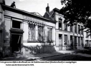 Krommewal stadsbewaarschool 1929 - Claude Faseur - Fb
